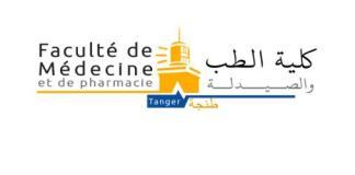 La Faculté de Médecine et de Pharmacie de Tanger