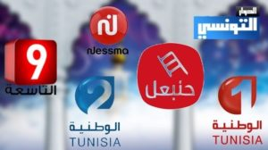 fréquence chaines tv tunisie sur nilesat