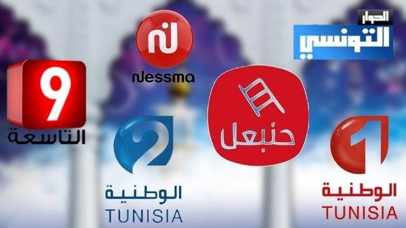 Fréquences de toutes les chaines Tunisie sur nilesat