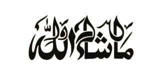 Signification-Macha-allah