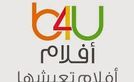 b4u-aflam-frequence-nilesal