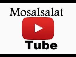 mosalsalat-tube-frequence-nilesat