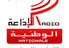 radio-tunis-frequence