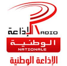 radio-tunis-frequence