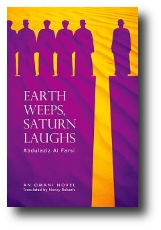 Earth Weeps, Saturn Laughs ds