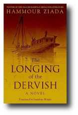 The Longing of the Dervish