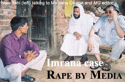 Imrana case: Rape by Media