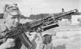 Soviet soldier with a BG-15