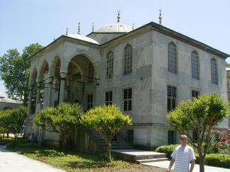 Topkapı-Sarayı-III.-Avlu-(Enderun-Avlusu)