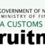 Nigerian Customs Service Recruitment Application Form 2018 – Application Guideline