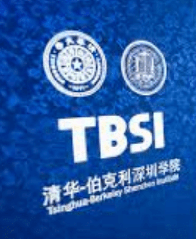 2019 Fully Funded TBSI PhD and Master Scholarship
