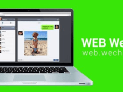 Wechat on Web / Wechat for Mac – How to Register on Wechat