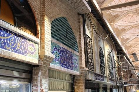 Tehran_Grand_Bazaar-walls