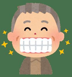 健康な歯の高齢者