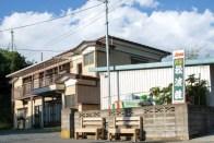 民宿-松波荘