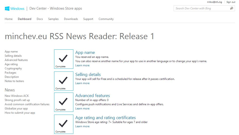 Publish to MS Store