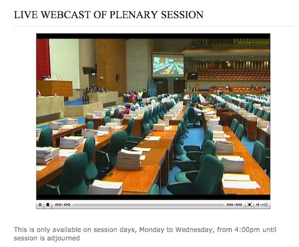 NO QUORUM AGAIN. Screen grab from live webcast of the plenary session of the House of Representatives at 5:30 p.m. The session was adjourned at 6:29 p.m. due to lack of quorum