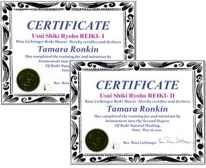 Reiki I & Reiki II Certificates