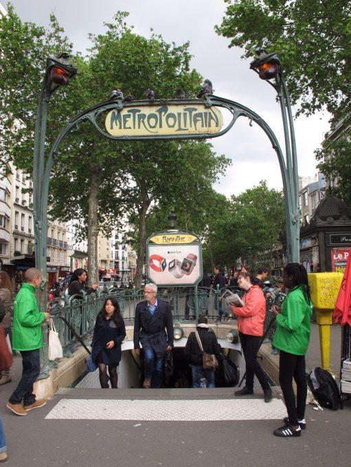 Paris: Blanche Metro Station, Montmartre.