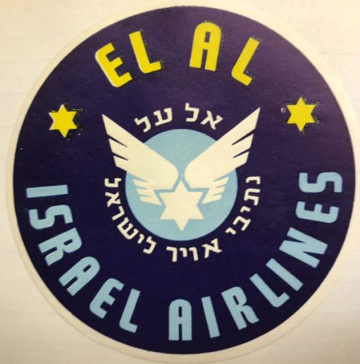 Trevor and Henry: El Al. Israel Airlines