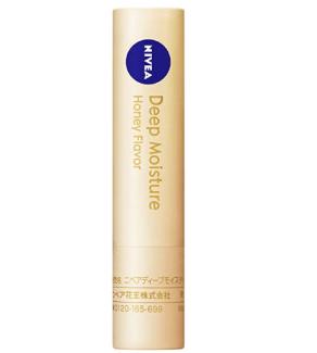 Nivea Deep Moisture - Travel beauty products