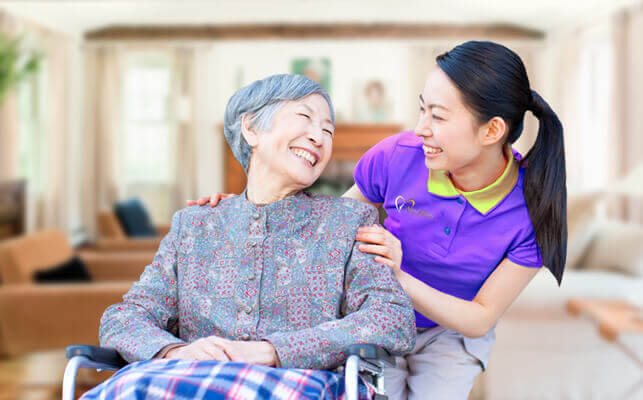 elderly-care-2-banner-mind-home-service-mobile