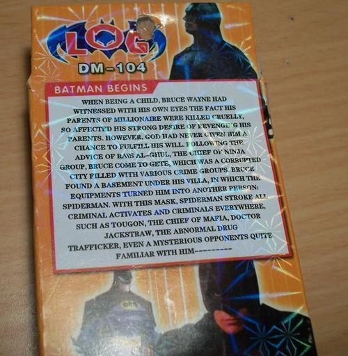 batman-begins-story