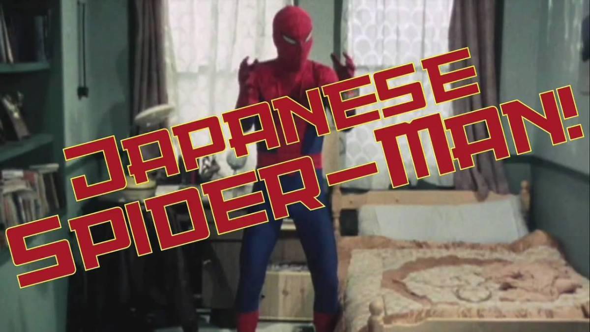 """Natürlich wollt ihr zwei Folgen vom japanisches """"Spiderman"""" anschauen"""