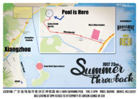 Summer-Classics-map