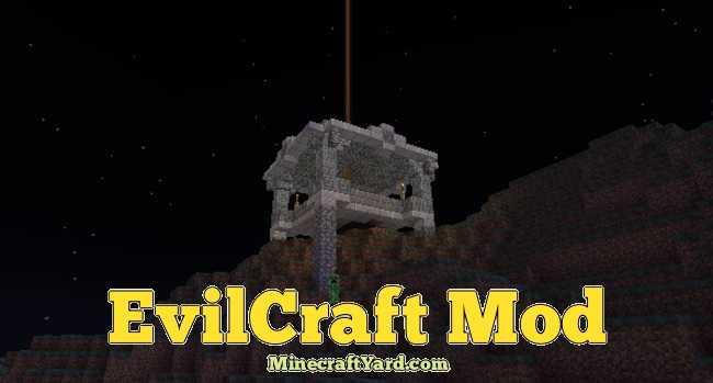 EvilCraft Mod 1.16.5/1.15.2