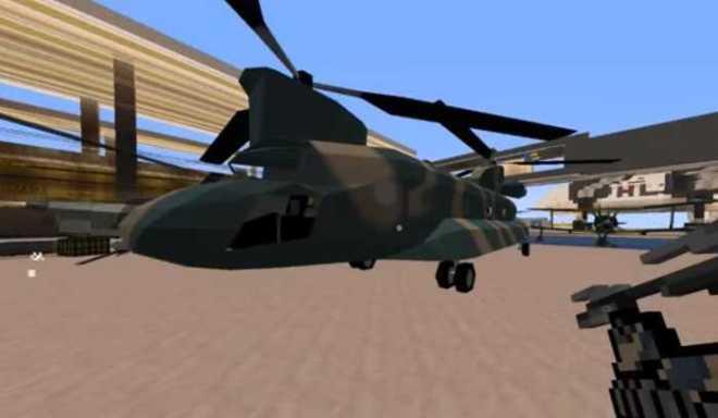 MCHeli Minecraft Helicopter Mod 1