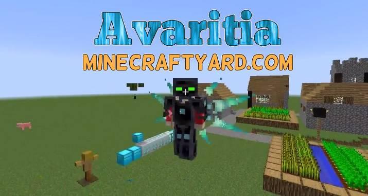Avaritia Mod 1.14/1.13.2/1.12.2/1.11.2