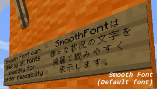 Smooth Font 33