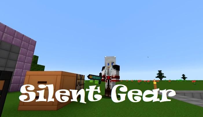 Silent Gear Mod 1.17.1/1.16.5