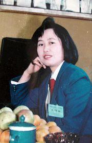 吴美艳被迫害前的照片