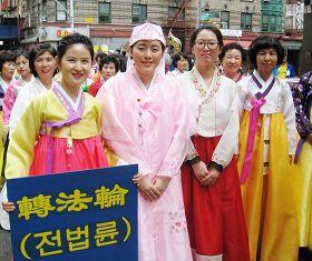权恩娥(左)与来自韩国的同修在曼哈顿游行前