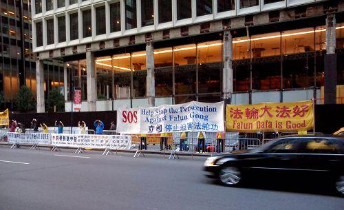 """图2:在联合国高峰会议期间,纽约法轮功学员并在各国首脑下榻的""""沃道夫旅馆""""前全天请愿。"""