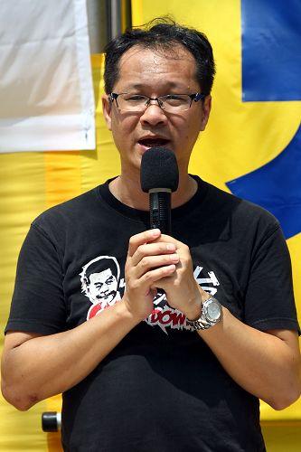 图6:香港支联会副主席蔡耀昌发言。
