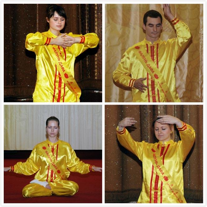 俄罗斯莫斯科武术节西人法轮功学员做功法展示(明慧网2014-12-08)