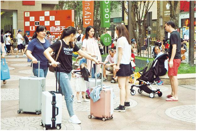 摘星拆解:經濟全球化 影響港人生活素質 - 明報加東版(多倫多) - Ming Pao Canada Toronto Chinese Newspaper