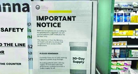處方藥改每個月配藥 配藥費增 恐長者減服藥 - 明報加東版(多倫多) - Ming Pao Canada Toronto Chinese Newspaper