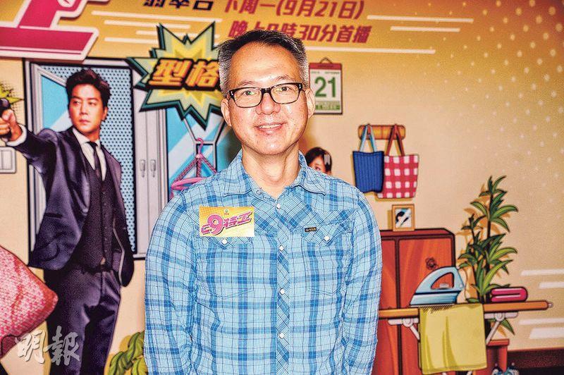 將女神變師奶 《C9特工》監製讚高海寧演技成熟 - 明報加東版(多倫多) - Ming Pao Canada Toronto Chinese Newspaper
