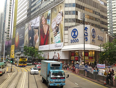 Sogo Operator Wins $952M Kai Tak Land Plot