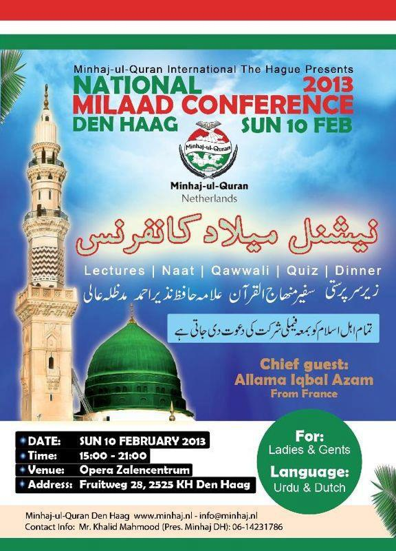 National Milaad Conference 2013