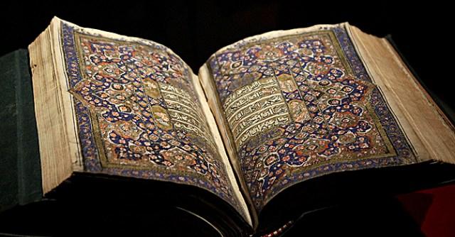 Quran-mss