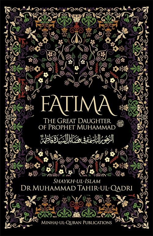 1417243909_Fatima-Great-Daughter-Prophet_01