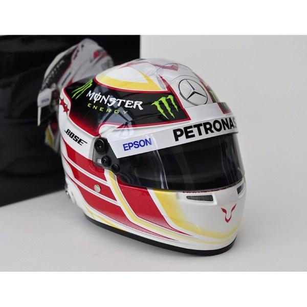 Helmet 1 2 Lewis Hamilton F1 World Champion 2015 70200020