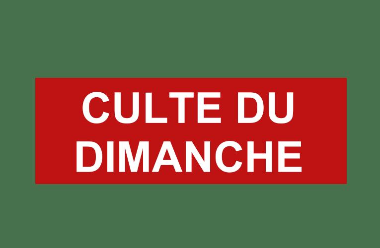 CULTE DU DIMANCHE 04 07 2021 MARCHER DANS LA VICTOIRE – PASTEUR SERGE – EXHORTATION TV