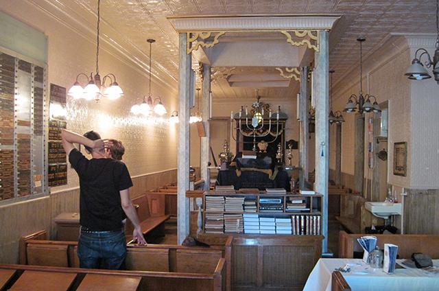 interior of Congregation Shivtei Yeshuron-Heysiner-Ezras Israel