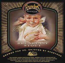 Founders Breakfast Stout Image